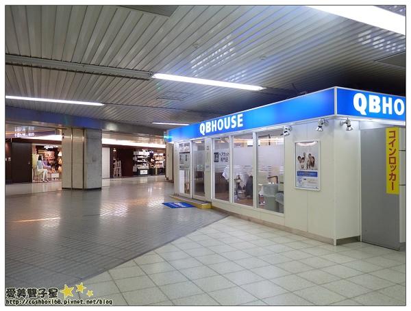 東京車站51.jpg