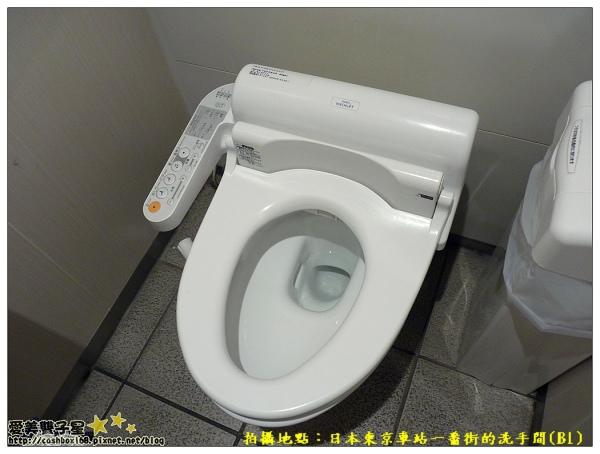 日本東京車站一番街洗手間