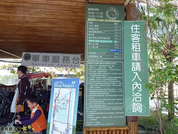 花蓮理想大地II87.jpg