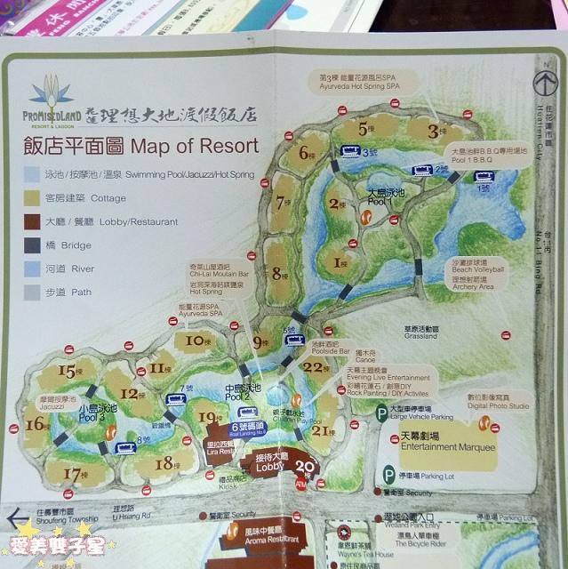 花蓮理想大地II111.jpg