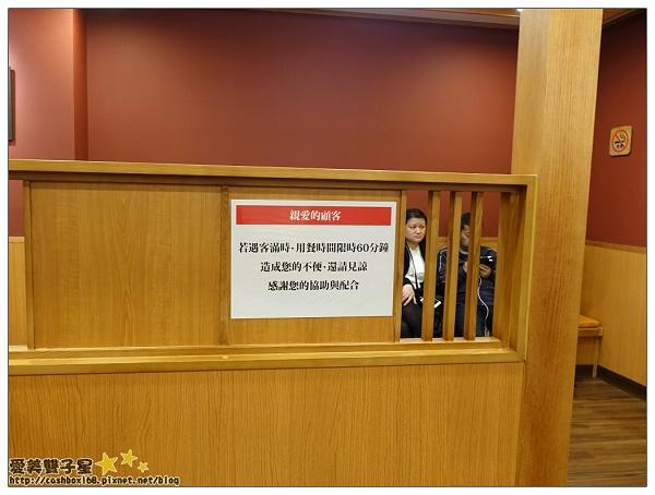 藏壽司10.jpg