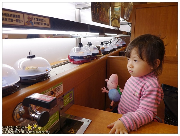 藏壽司11.jpg