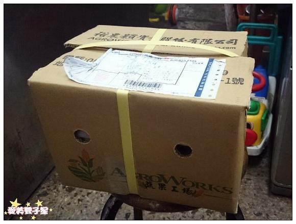 北海道水果玉米02.jpg