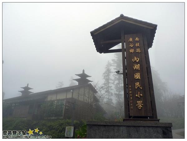 內湖國小01.jpg