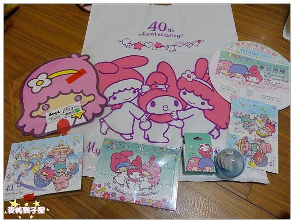 Melody&Kikilala40-52.jpg