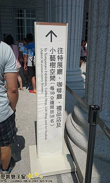 奇美博物館26.jpg