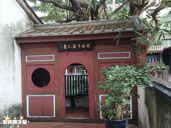 板橋林家花園06.jpg