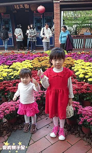 板橋林家花園17.jpg