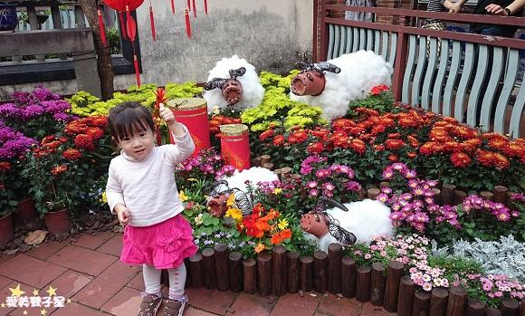 板橋林家花園18.jpg