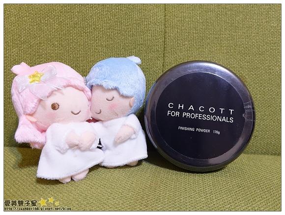 CHACOTT兩款蜜粉02.jpg