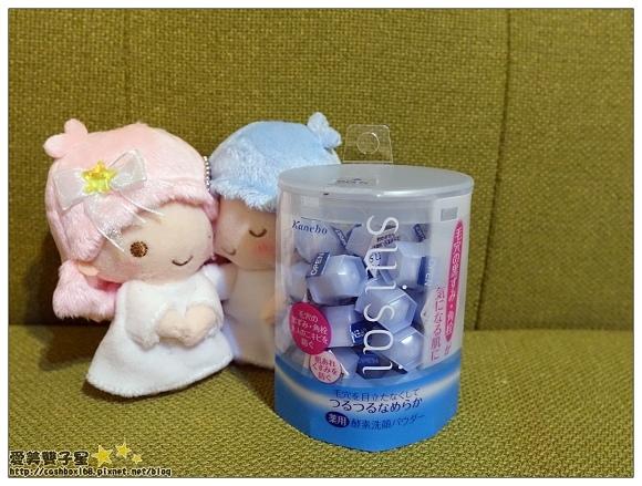 雪肌粹&酵素洗顏05.jpg