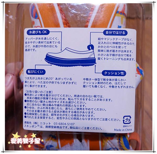 日本兒童機能鞋03.jpg