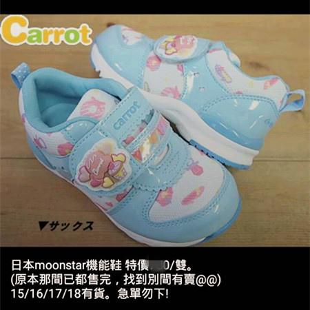 日本兒童機能鞋09.jpg