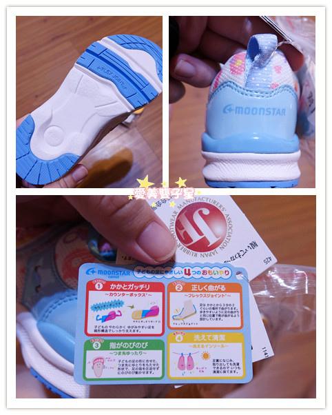 日本兒童機能鞋12.jpg