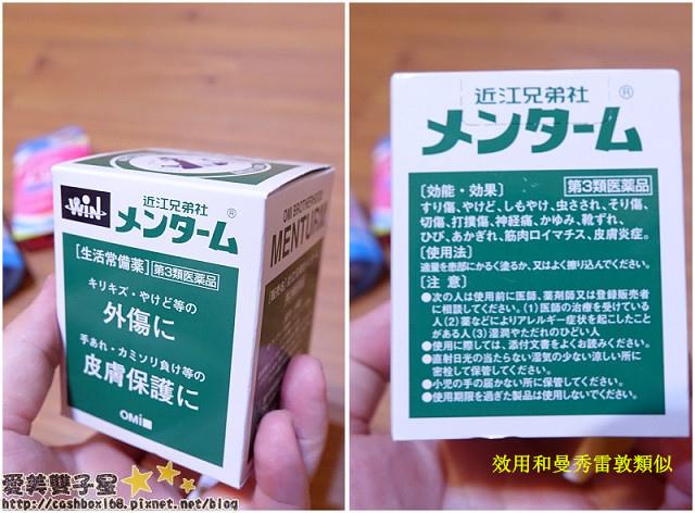 北海道必買04.jpg