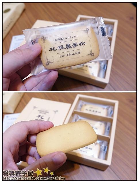 北海道必買15.jpg