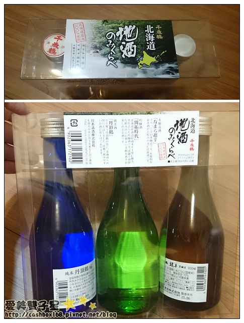 北海道必買20.jpg