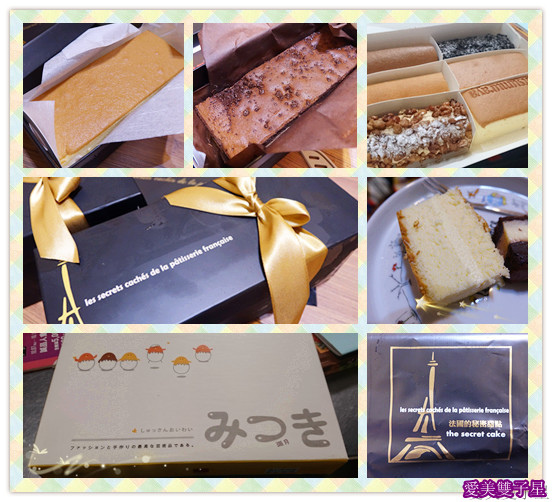 彌月蛋糕01.jpg