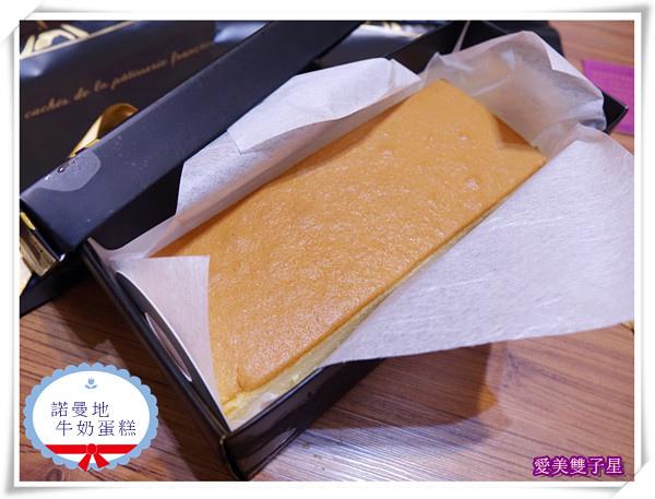 彌月蛋糕09.jpg