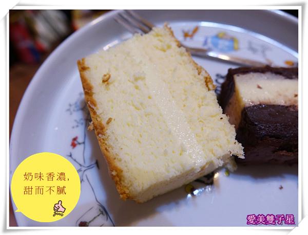 彌月蛋糕14.jpg