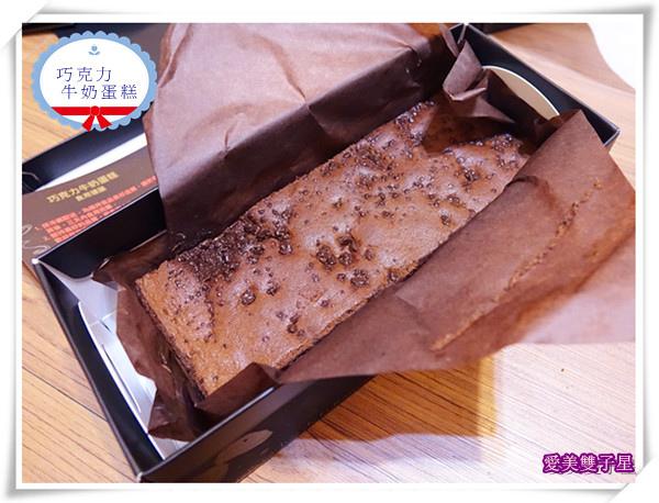 彌月蛋糕12.jpg