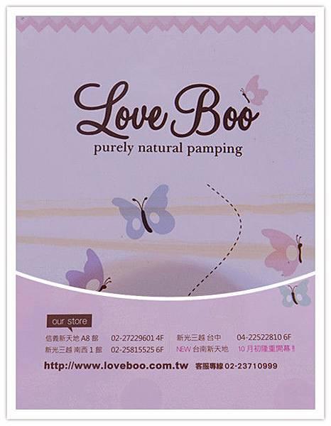 LoveBoo16.jpg