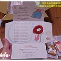 吉尼餅乾03.jpg