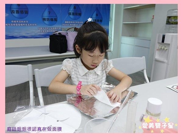 華生DIY面膜07.jpg