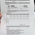 華生DIY面膜04.jpg