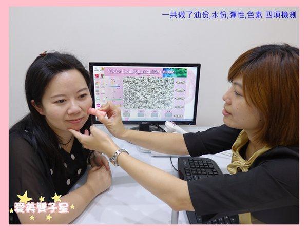 華生DIY面膜17.jpg
