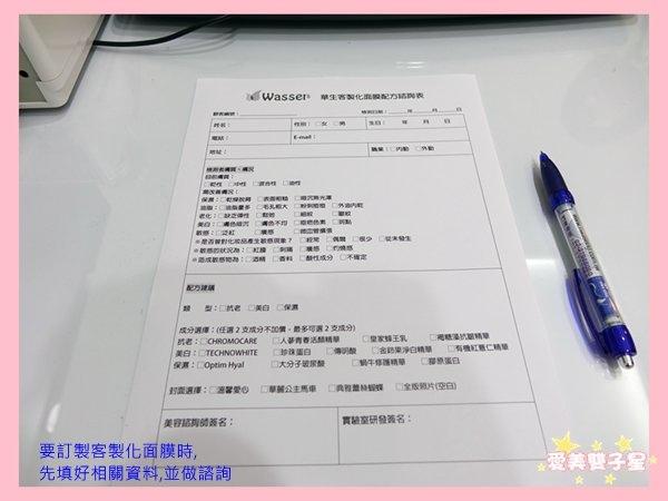 華生DIY面膜15.jpg
