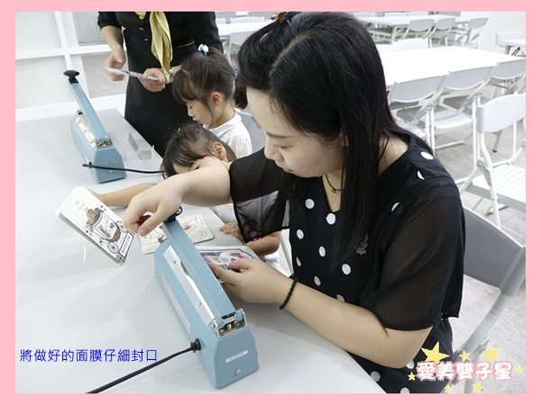 華生DIY面膜12.jpg