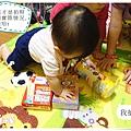 嬰兒餅乾02.jpg