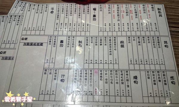 太春丼屋11.jpg