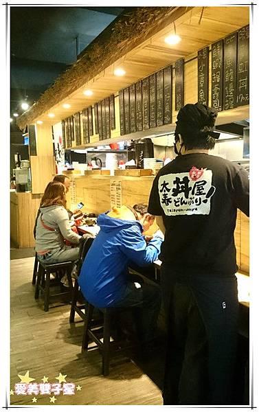 太春丼屋12.jpg