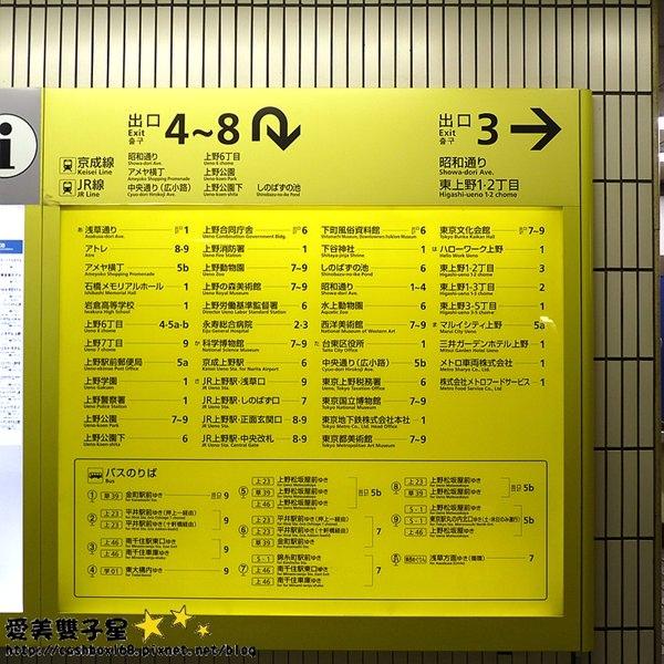 丸井百貨退稅02.jpg