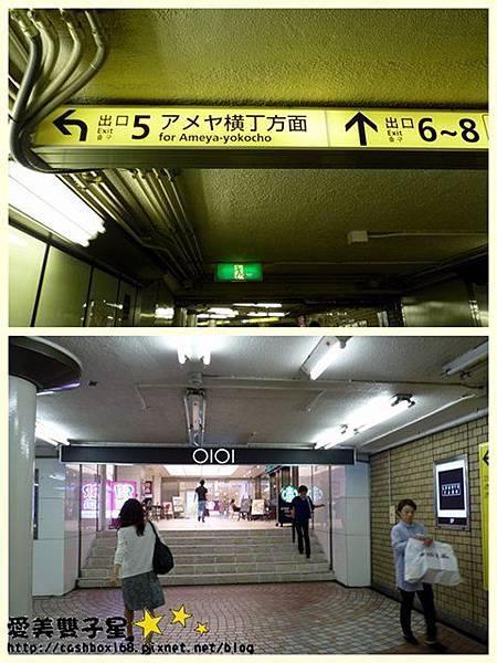 丸井百貨退稅03.jpg