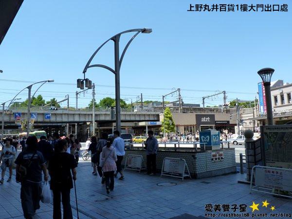 丸井百貨退稅06.jpg