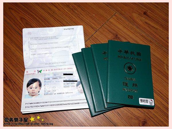 申辦護照03.jpg