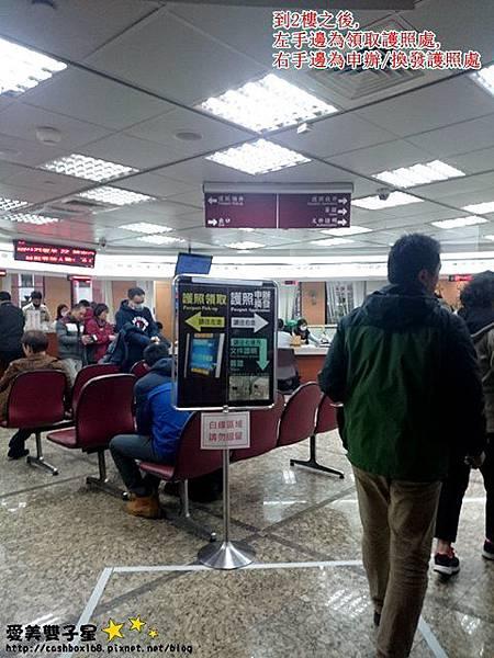 申辦護照06.jpg