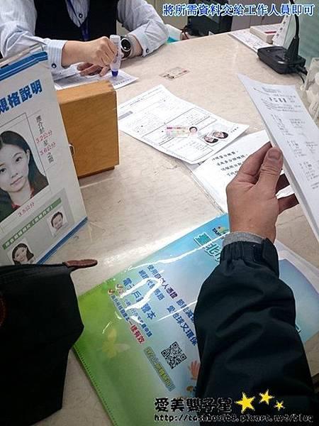 申辦護照10.jpg