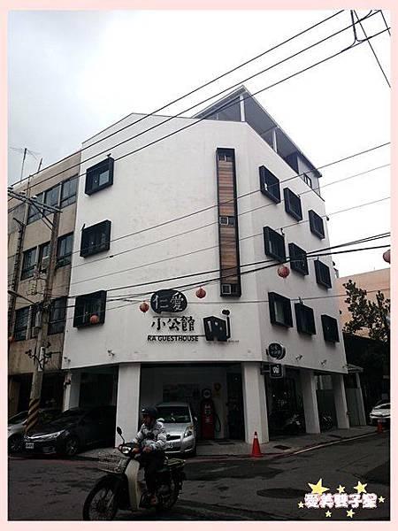 仁愛小公館01.jpg