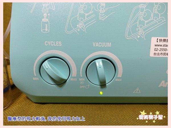 Ameda醫療型06.jpg