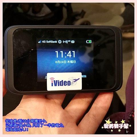 ivideo分享器10.jpg