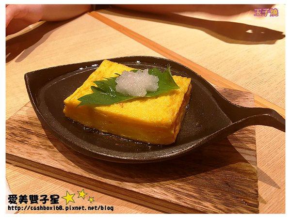 壽司遊洛16.jpg