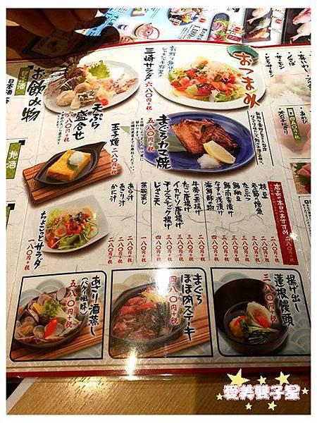 壽司遊洛09.jpg