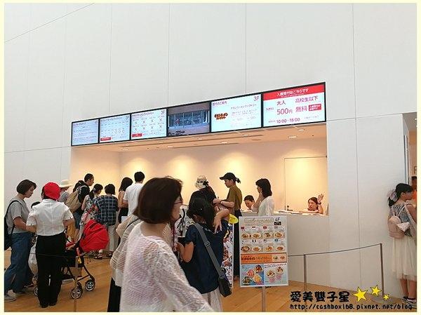 日清杯麵博物館04.jpg