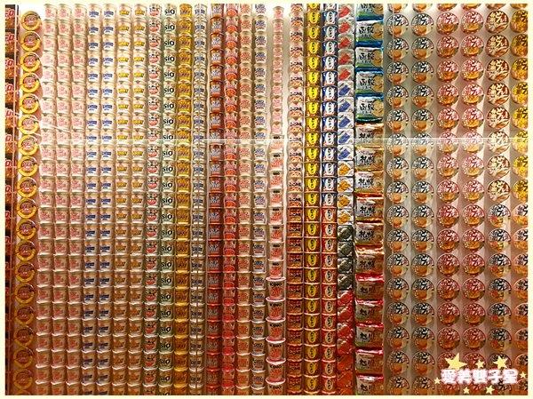 日清杯麵博物館10.jpg