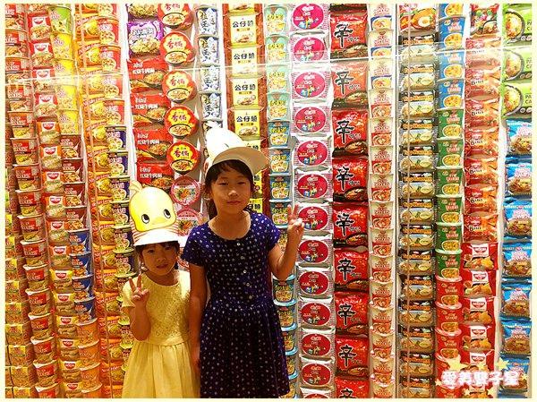 日清杯麵博物館11.jpg