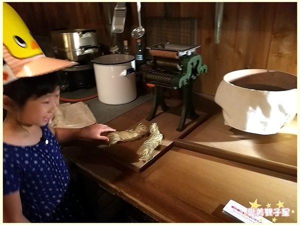 日清杯麵博物館18.jpg
